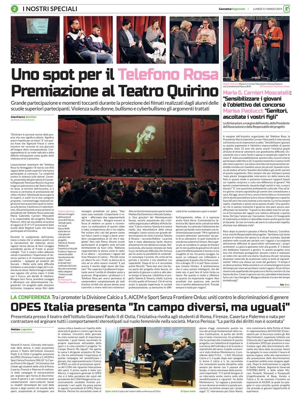 Gazzetta Regionale 11/03/2019